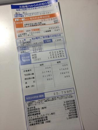 1-IMG_4955.jpg