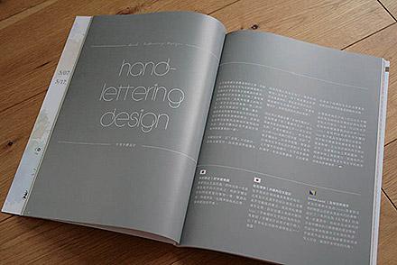 design_dpi_page01.jpg