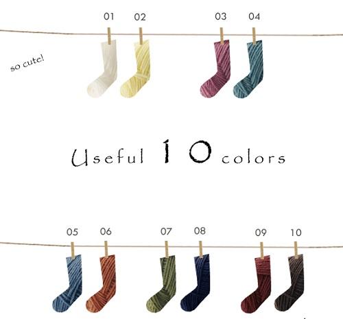 ピエロフレンズの10カラー