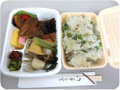 赤魚煮付弁当+ごぼう豆ご飯