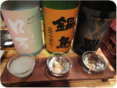 利き酒セット(700円)