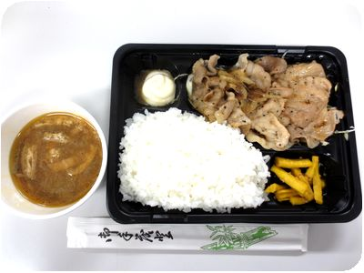 豚ショウガ焼き定食