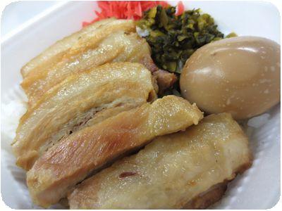 豚角煮(トンポー)弁当