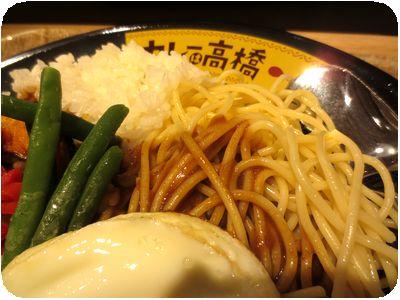 パスタ&ライスダブル盛り(並)+野菜+目玉焼き