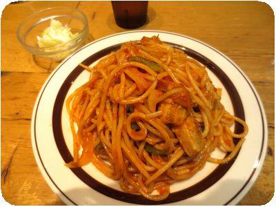 豚バラトマト(大盛り)