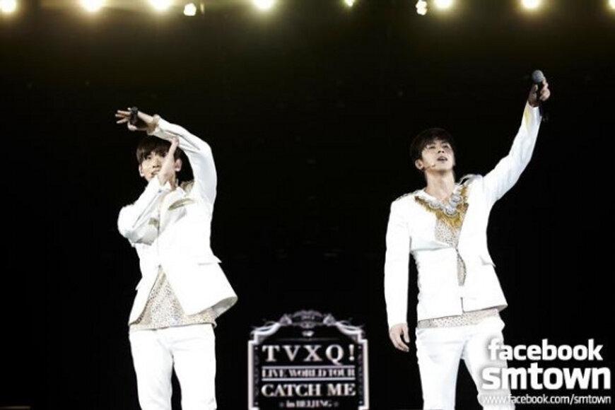 We are T!TVXQ