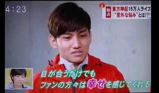 どさんこTV5