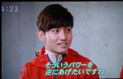 どさんこTV2