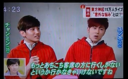 どさんこTV4