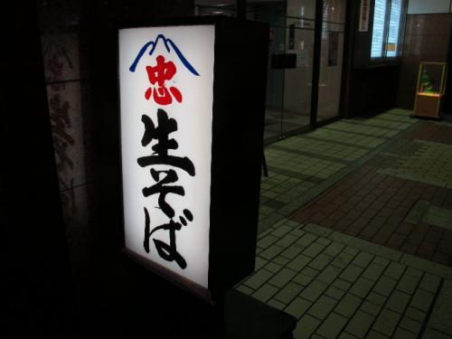IMG_3659.jpg