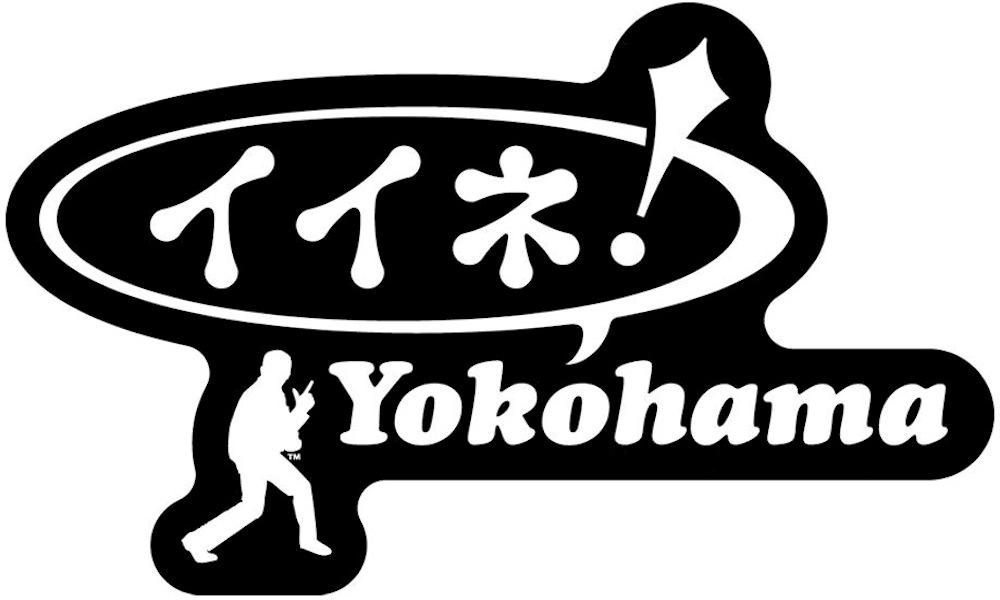 IINE_YOKOHAMA-NDC.jpg