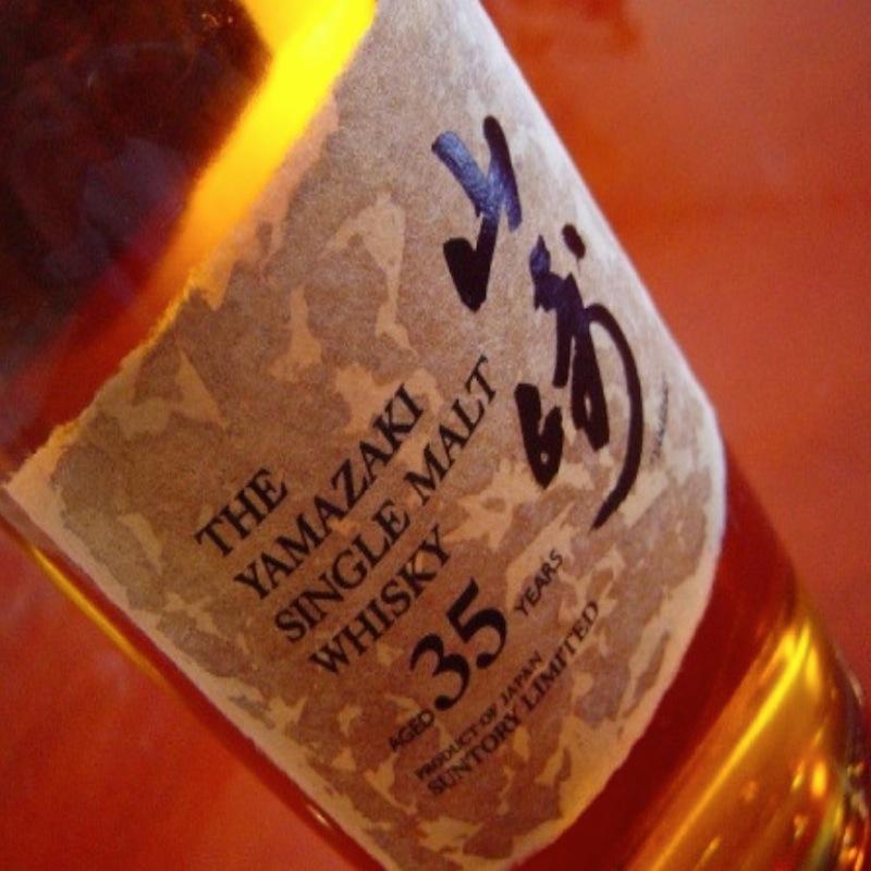 SUNTORY_YAMAZAKI35YEARS_800PX.jpg