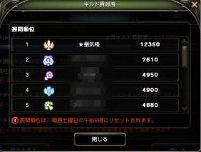 20130710181400df0.jpg