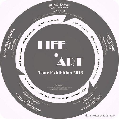 「LIFE.ART」Tour Exhibition 2013