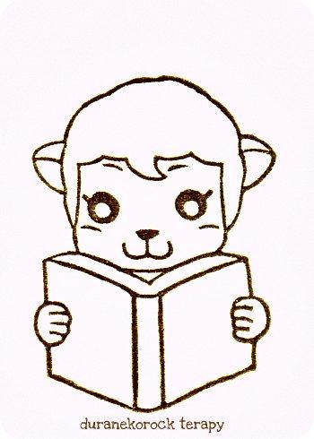 本が大好き!メイの巻