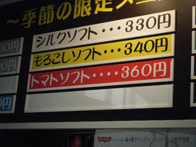 DSCF8548.jpg