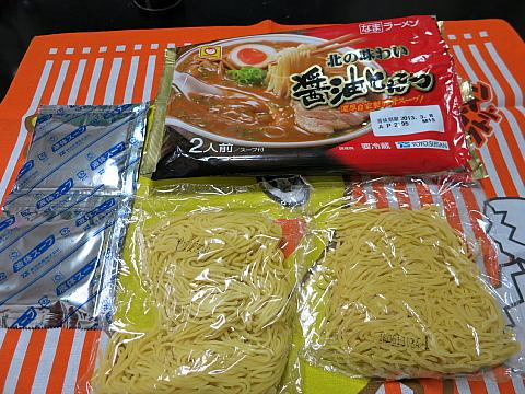 恵比寿麺6