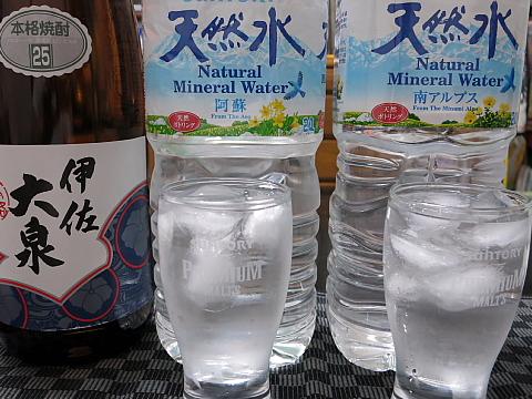 天然水10