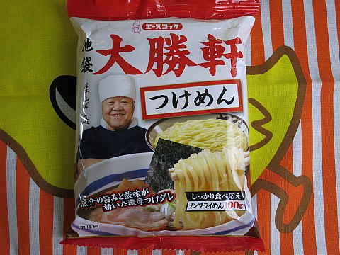 大勝軒つけ麺1