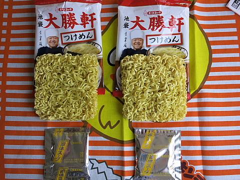 大勝軒つけ麺5