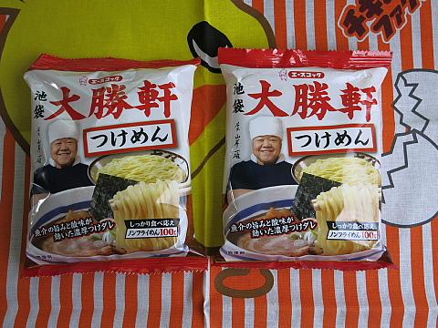 大勝軒つけ麺15