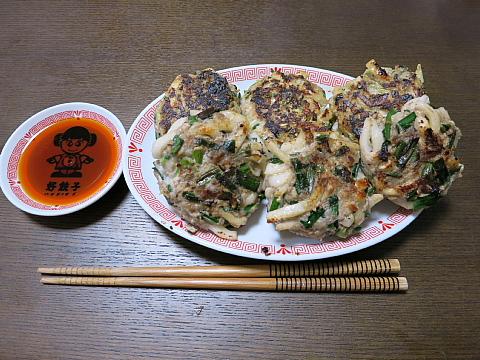 うどん餃子1