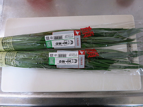 うどん餃子2