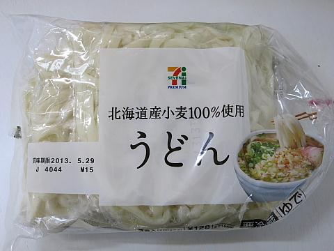 うどん餃子4