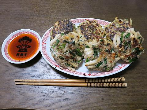 うどん餃子23