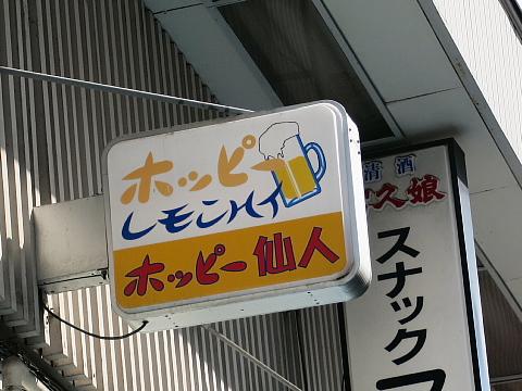 第2回横浜大会6