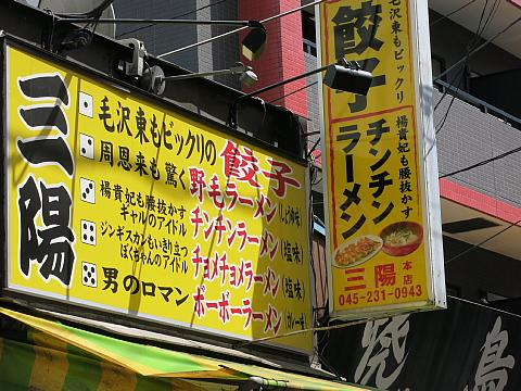 第2回横浜大会4
