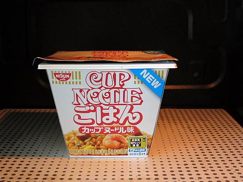 カップヌードルご飯5
