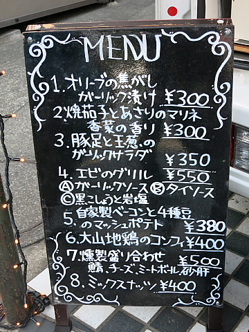 ミニ肉オフ1