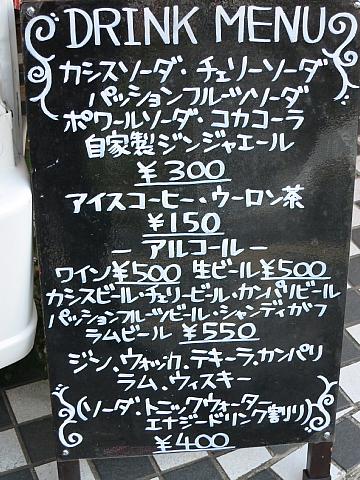 ミニ肉オフ2