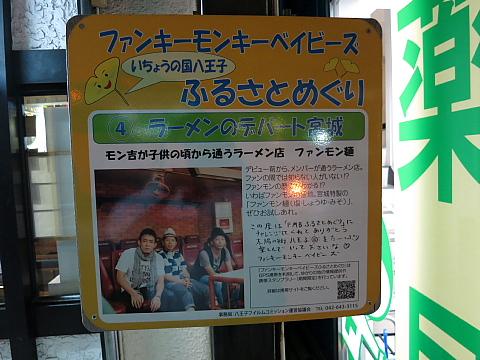 串屋オフ会1