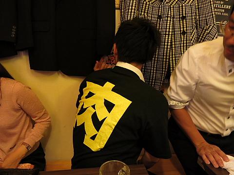 串屋オフ会14