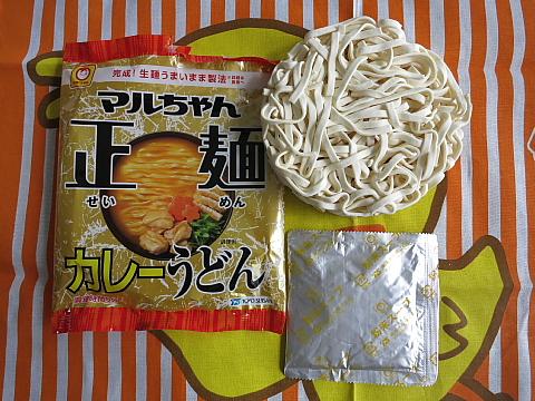 正麺カレーうどん4
