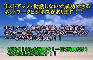 bunna3-thumbnail2.jpg