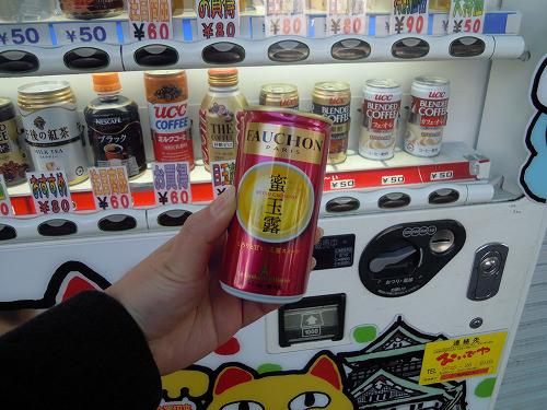 drink0-1.jpg