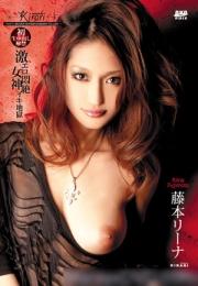 KIRARI 05藤本リーナ