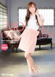 Model Collection遠藤あいこ