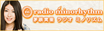 radio minorhythm