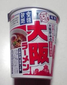 それゆけ! 大阪ラーメン(第3弾)