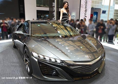 NSX-shanghai2013-front.jpg