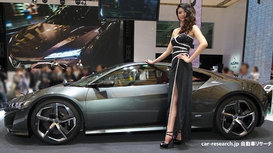 NSX-shanghai2013-side.jpg