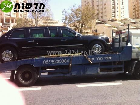 obama-limousine-israel-fail-001.jpg