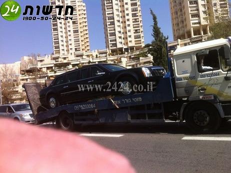 obama-limousine-israel-fail-005.jpg