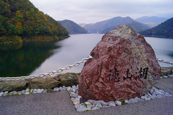 131106徳山ダム-1