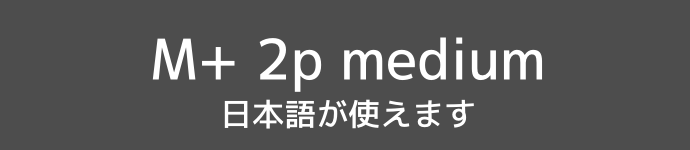 m2p.png