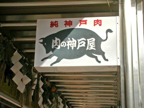 丸々と太った牛